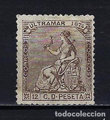 1874 CUBA - EDIFIL 27 ALEGORÍA DE LA REPÚBLICA - MH* NUEVO CON FIJASELLOS (Sellos - España - Colonias Españolas y Dependencias - América - Antillas)