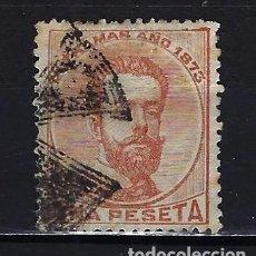 Sellos: 1874 ANTILLAS - CUBA EDIFIL 27 AMADEO I - USADO. Lote 210113321