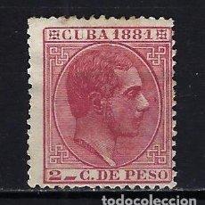 Sellos: 1881 CUBA ALFONSO XII EDIFIL 63 MH* NUEVO CON FIJASELLOS - VALOR CLAVE. Lote 210146447