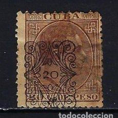 Sellos: 1883 CUBA ALFONSO XII SOBRECARGA ARAÑITAS TIPO B EDIFIL 79 MH* NUEVO CON FIJASELLOS. Lote 210146525