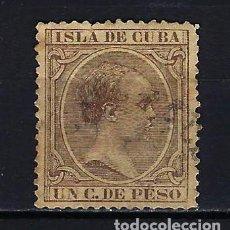 Sellos: 1891-1892 CUBA ALFONSO XIII EDIFIL 124 USADO. Lote 210146573