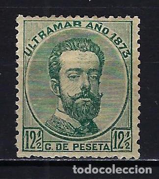 1873 CUBA AMADEO I EDIFIL 26 MH* NUEVO CON FIJASELLOS (Sellos - España - Colonias Españolas y Dependencias - América - Cuba)