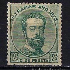 Sellos: 1873 CUBA AMADEO I EDIFIL 26 MH* NUEVO CON FIJASELLOS. Lote 210146770