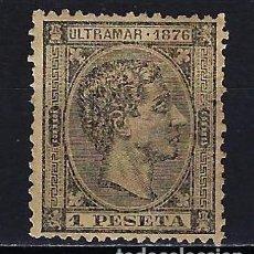 Sellos: 1876 CUBA ALFONSO XII EDIFIL 38 MH* NUEVO CON FIJASELLOS. Lote 210146802