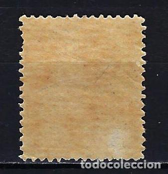 Sellos: 1878 Cuba Alfonso XII Edifil 49 MH* Nuevo con fijasellos - Foto 2 - 210146918