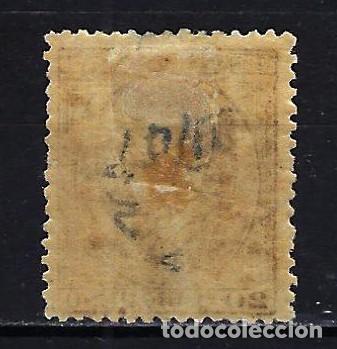 Sellos: 1883 Cuba Alfonso XII sobrecarga arañitas tipo C Edifil 82 MH* Nuevo con fijasellos - Foto 2 - 210147096