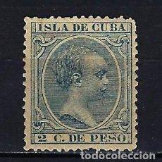 Sellos: 1890 CUBA ALFONSO XIII 'TIPO PELÓN' EDIFIL 113 MH* NUEVO CON FIJASELLOS. Lote 210147211