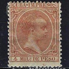 Sellos: 1890 CUBA ALFONSO XIII 'TIPO PELÓN' EDIFIL 110 MH* NUEVO CON FIJASELLOS. Lote 210147307