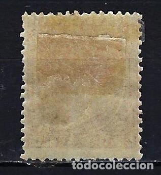 Sellos: 1890 Cuba Alfonso XIII tipo pelón Edifil 110 MH* Nuevo con fijasellos - Foto 2 - 210147307