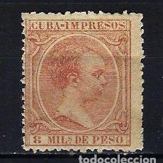 Sellos: 1890 CUBA ALFONSO XIII 'TIPO PELÓN' EDIFIL 111 MH* NUEVO CON FIJASELLOS. Lote 210147356