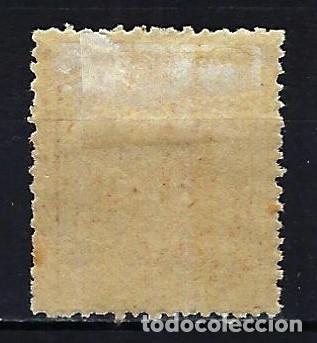Sellos: 1890 Cuba Alfonso XIII tipo pelón Edifil 111 MH* Nuevo con fijasellos - Foto 2 - 210147356