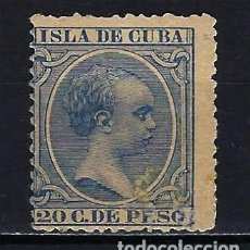 Sellos: 1891-1892 CUBA ALFONSO XIII 'TIPO PELÓN' EDIFIL 129 MH* NUEVO CON FIJASELLOS. Lote 210147428