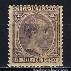 Sellos: 1891-1892 CUBA ALFONSO XIII 'TIPO PELÓN' EDIFIL 123 MH* NUEVO CON FIJASELLOS. Lote 210147473