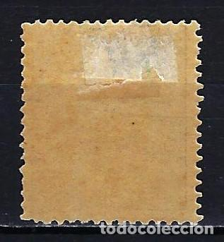 Sellos: 1891-1892 Cuba Alfonso XIII tipo pelón Edifil 123 MH* Nuevo con fijasellos - Foto 2 - 210147473