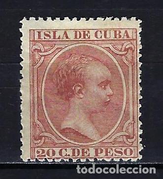 1894 CUBA ALFONSO XIII 'TIPO PELÓN' EDIFIL 139 MH* NUEVO CON FIJASELLOS -LIGERA DOBLEZ (Sellos - España - Colonias Españolas y Dependencias - América - Cuba)
