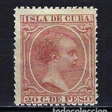 Sellos: 1894 CUBA ALFONSO XIII 'TIPO PELÓN' EDIFIL 139 MH* NUEVO CON FIJASELLOS -LIGERA DOBLEZ. Lote 210147498