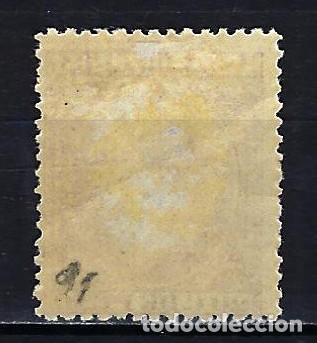 Sellos: 1894 Cuba Alfonso XIII tipo pelón Edifil 139 MH* Nuevo con fijasellos -ligera doblez - Foto 2 - 210147498