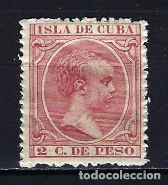 1896-1897 CUBA ALFONSO XIII 'TIPO PELÓN' EDIFIL 147 MH* NUEVO CON FIJASELLOS (Sellos - España - Colonias Españolas y Dependencias - América - Cuba)