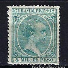 Sellos: 1896-1897 CUBA ALFONSO XIII 'TIPO PELÓN' EDIFIL 144 MH* NUEVO CON FIJASELLOS. Lote 210147582