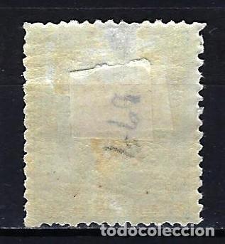 Sellos: 1896-1897 Cuba Alfonso XIII tipo pelón Edifil 144 MH* Nuevo con fijasellos - Foto 2 - 210147582