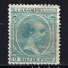 Sellos: 1896-1897 CUBA ALFONSO XIII 'TIPO PELÓN' EDIFIL 145 MH* NUEVO CON FIJASELLOS. Lote 210147621