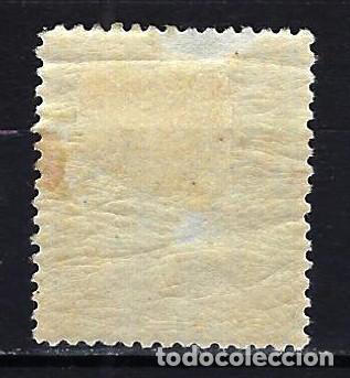 Sellos: 1896-1897 Cuba Alfonso XIII tipo pelón Edifil 145 MH* Nuevo con fijasellos - Foto 2 - 210147621