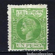 Francobolli: 1898 CUBA ALFONSO XIII EDIFIL 172 MH* NUEVO CON FIJASELLOS. Lote 210147846