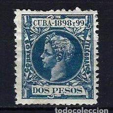 Sellos: 1898 CUBA ALFONSO XIII EDIFIL 173 MH* NUEVO CON FIJASELLOS. Lote 210147870