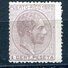 Sellos: EDIFIL 31 DE PUERTO RICO. 1 CT. ALFONSO XII, AÑO 1880. NUEVO SIN GOMA. Lote 210219883