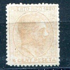 Sellos: EDIFIL 33 DE PUERTO RICO. 3 CTS. ALFONSO XII, AÑO 1880. NUEVO SIN GOMA. Lote 210219992