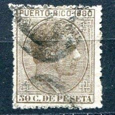 Sellos: EDIFIL 40 DE PUERTO RICO. 50 CTS. ALFONSO XII, AÑO 1880. USADO. Lote 210220075