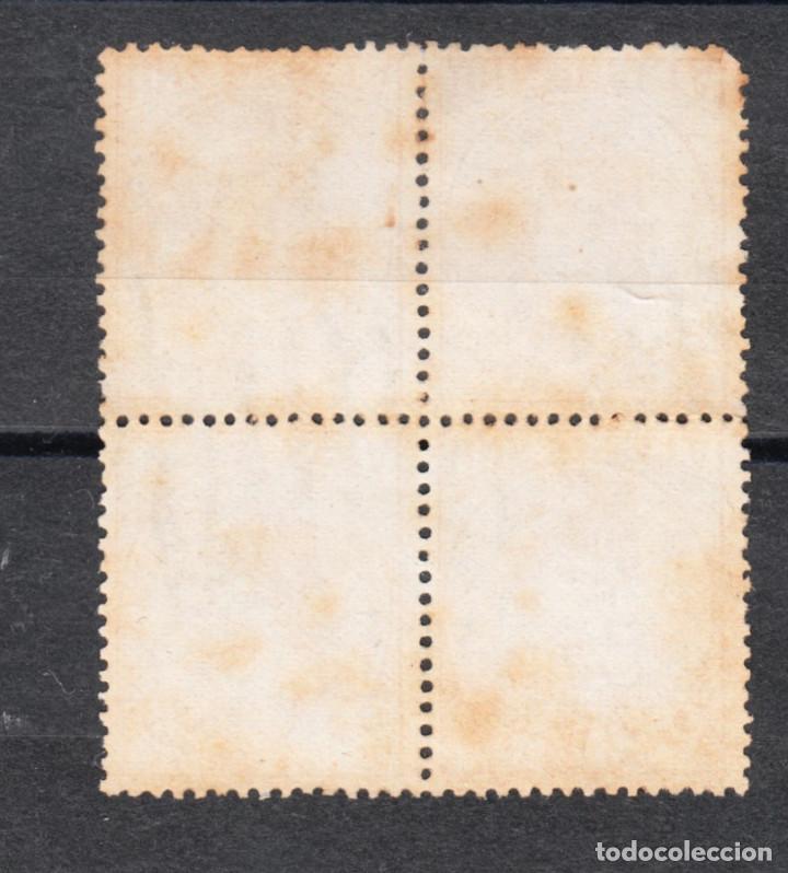 Sellos: ANTILLAS EDIFIL Nº 27 BLOQUE DE 4 UNA PESETA MATASELLOS DE PARRILLA DE 8 - Foto 2 - 210341832