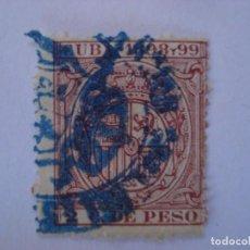 Sellos: CUBA FISCAL 2 C. DE PESO 1898-1899. Lote 210374506