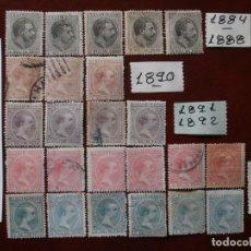 Sellos: PRIMER CENTENARIO - ESPAÑA COLONIAS - ULTRAMAR - CUBA IMPRESOS 1884-88 1890 1891-92 1894 1896 -.. Lote 210638908