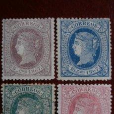 Sellos: ESPAÑA PRIMER CENTENARIO - ULTRAMAR - ANTILLAS - CUBA 1867 - EDIFIL 18/21 -.. Lote 210657521