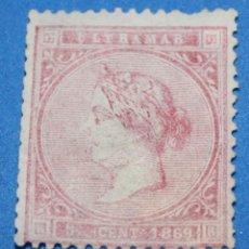Sellos: ESPAÑA.CUBA.1869 ISABEL II EDIFIL 23 DIFICIL 5 C. DE E. ROSA. Lote 210759046