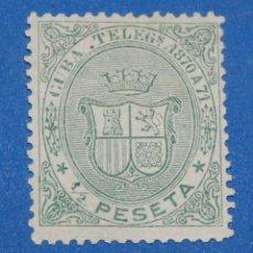 Sellos: 1870-1. CUBA TELEGRAFOS, EDIFIL 11. 1/2 PESETA (*) ESCASO. Lote 210764677