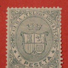 Sellos: 1870. CUBA TELEGRAFOS, EDIFIL 12. 1 PESETA ULTRAMAR (*) ESCASO. Lote 210790281