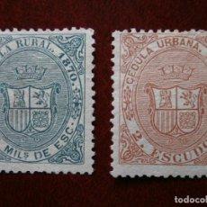 Sellos: ANTILLAS - CUBA 1870 - 2 SELLOS CEDULA URBANA - 400 MILESIMAS DE ESCUDO Y 2 ESCUDOS NUEVOS -.. Lote 210934227