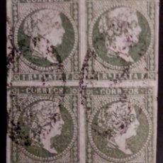 Sellos: COLONIAS ESPAÑOLAS. ANTILLAS. ISABEL II, 1856. 1 REAL, VERDE AMARILLENTO (Nº 5 EDIFIL). BLOQUE DE 4. Lote 210934994