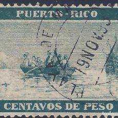 Sellos: PUERTO RICO. EDIFIL 101. DESEMBARCO DE COLÓN EN MAYAGËZ. MUY ESCASO. POSICIÓN 14 EN LA PLANCHA.. Lote 211457014