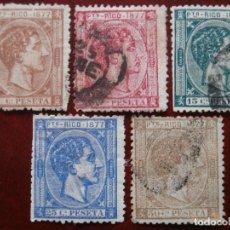Sellos: PRIMER CENTENARIO - ESPAÑA COLONIAS - PUERTO RICO 1877 - SERIE COMPLETA - EDIFIL 13/17 -.. Lote 211867423