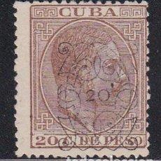 Sellos: CUBA 1883 - ALFONSO XIII HABILITADO SELLO NUEVO SIN GOMA EDIFIL Nº 82. Lote 212174047