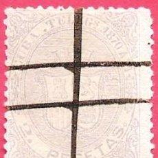 Sellos: 1870-1. CUBA TELEGRAFOS. EDIFIL 13. 2 PESETAS LILA. MATASELLADO A PLUMA. OFERTA. Lote 212489713