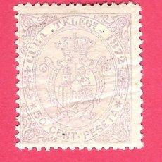 Sellos: 1872. ISABEL II. CUBA TELEGRAFOS, EDIFIL 21. 50C MALVA. Lote 212494158