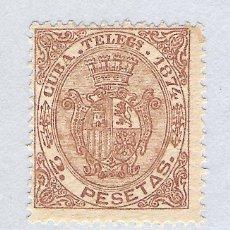 Sellos: 1874. ISABEL II. CUBA TELEGRAFOS, EDIFIL 30. 2 PESETAS (*) ESCASO. Lote 212545685