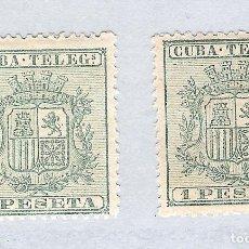 Sellos: 1875. ISABEL II. CUBA TELEGRAFOS, EDIFIL 32. PAREJA. 1 PESETA VERDE. Lote 212546292