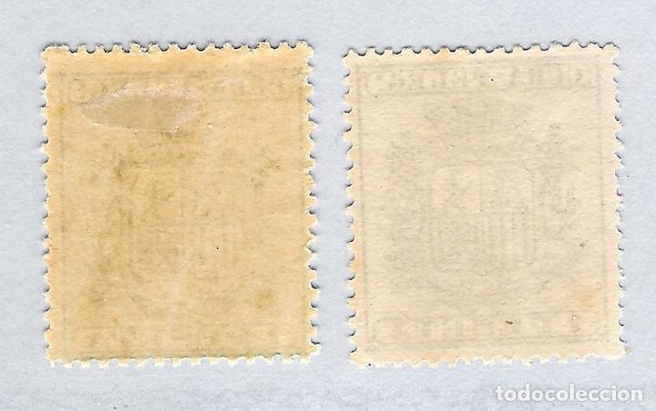 Sellos: 1875. Isabel II. Cuba telegrafos, edifil 32. PAREJA. 1 peseta verde - Foto 2 - 212546292