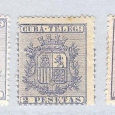 Sellos: 1875. ISABEL II. CUBA TELEGRAFOS, EDIFIL 33. 2 PESETAS ULTRAMAR. 3 UNIDADES. Lote 212546807