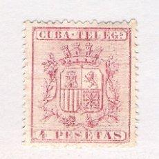 Sellos: 1875. ISABEL II. CUBA TELEGRAFOS, EDIFIL 34. 4 PESETAS (*). Lote 212548000